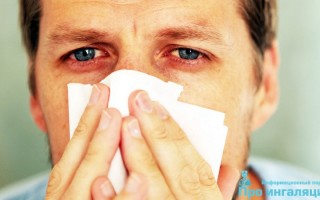 Неотложная помощь взрослым и детям при аллергическом рините