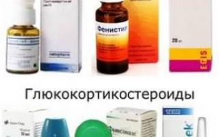 Какие препараты используют для ингаляций от кашля