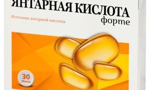 Советский препарат. Чудотворная польза янтарной кислоты