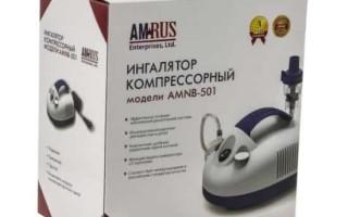 Ингаляторы компрессорные AMNB