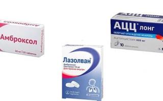 Лекарство для ингаляций — что заливать в небулайзер