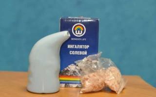 Солевой ингалятор — как применять?
