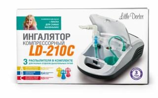 Небулайзер компрессорный Little Doctor LD-210C