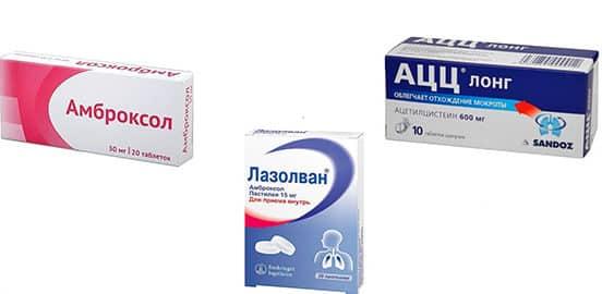 Ингаляции для носа небулайзером: обзор лекарств