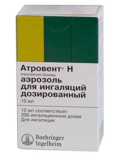 Ипратропиум бромид: Атровент