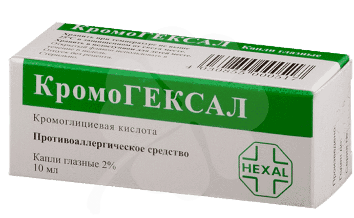 Кромогексал и Дексаметазон.