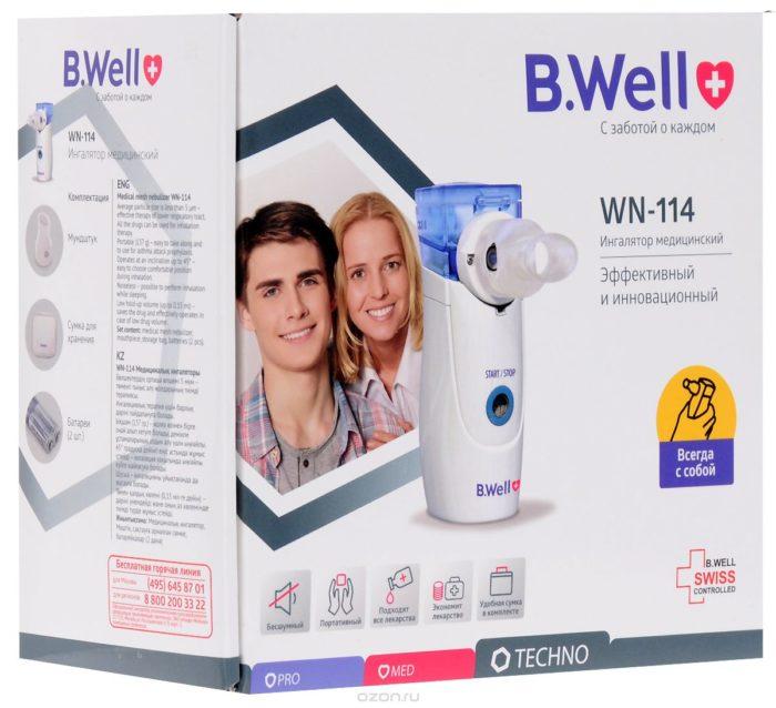 маркиb well wn 114