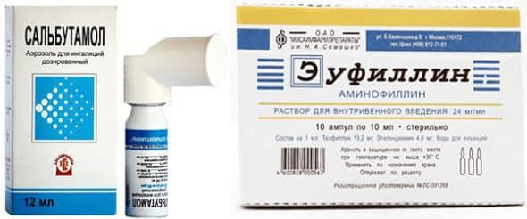 зифуллин
