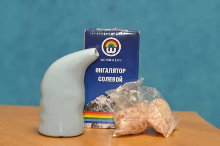 Солевой ингалятор