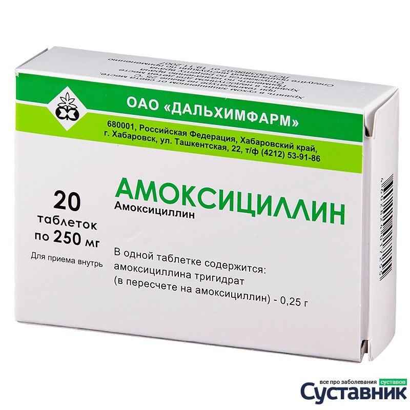 гнойная ангина лекарства антибиотики взрослым дешевые