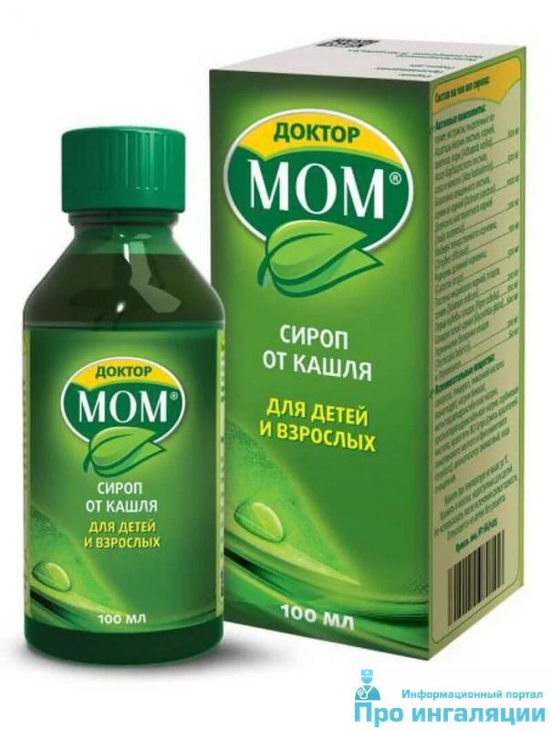 средство от кашля для детей