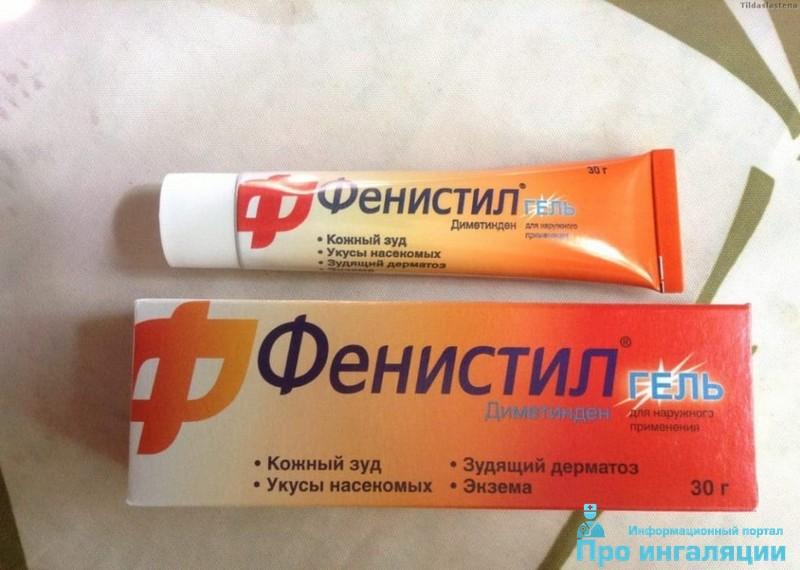 мазь от аллергии на коже