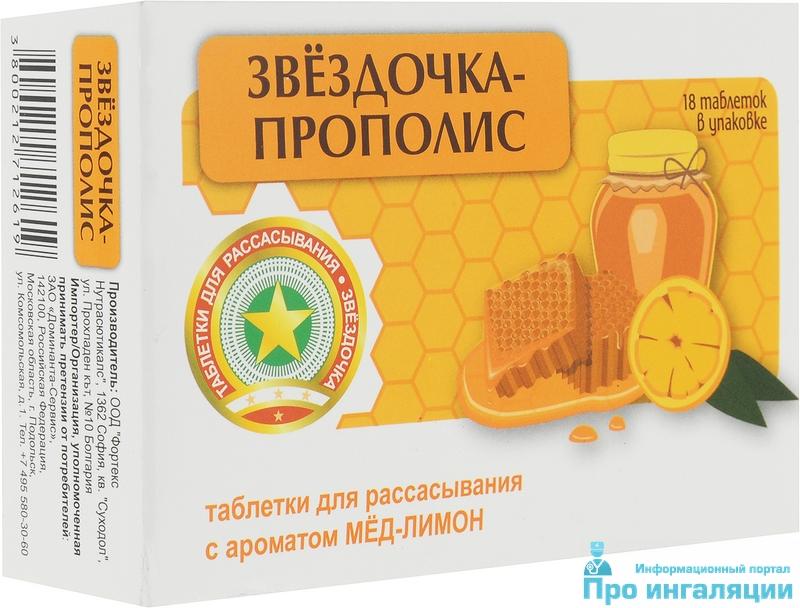 Лекарства с медом