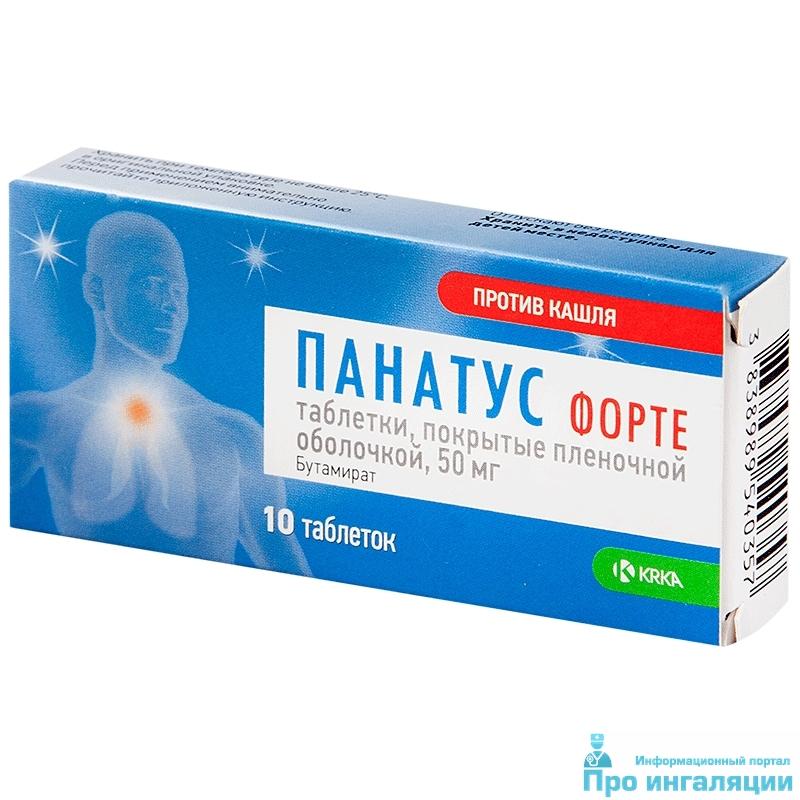 Панатус Форте таблетки